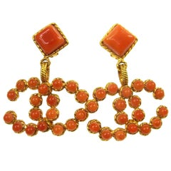 Chanel Textured Gold Coral Charm Evening Dangle Drop Statement Earrings in Box