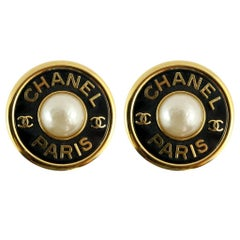 """Chanel Rare Black Gold Pearl """"CHANEL PARIS"""" Evening Stud Earrings in Box"""