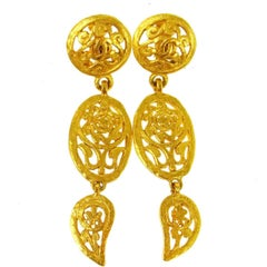 Chanel Gold Textured Filigree Chandelier Long Dangle Drop Evening Earrings