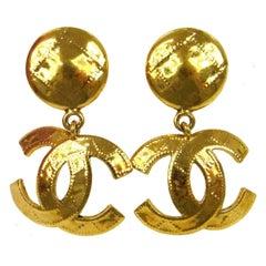 Chanel Gold Textured Ball CC Logo Charm Dangle Drop Evening Earrings