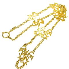 Chanel Vintage Gold Multi Charm 'CHANEL' Link Long Drape Evening Necklace in Box