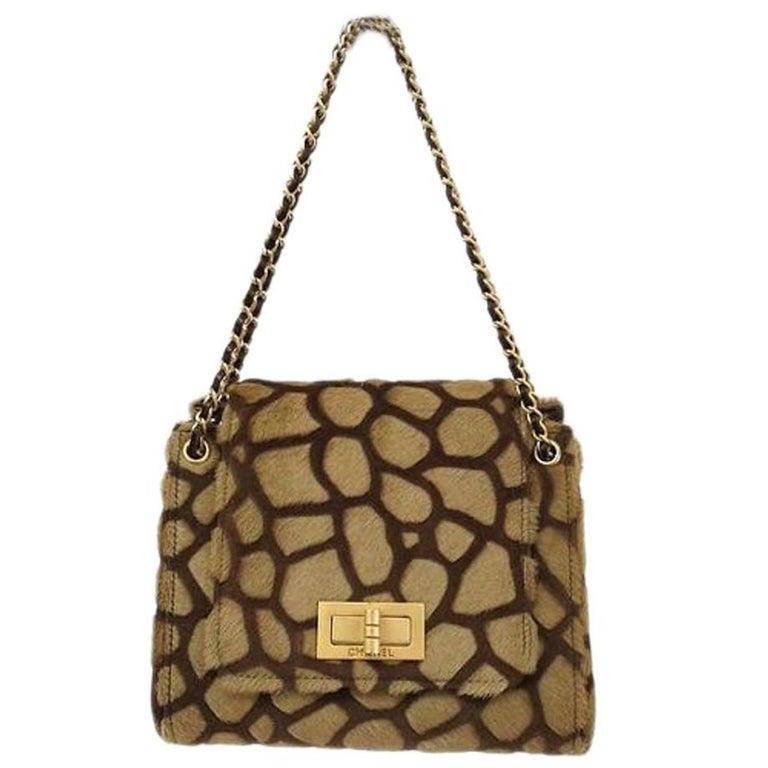 Chanel Rare Cognac Brown Leopard Print Ponyhair Gold Party Evening Shoulder Bag