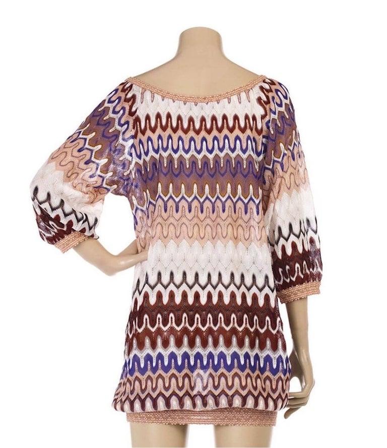 Brown NEW Missoni Multicolor Signature Chevron Crochet Knit Dress