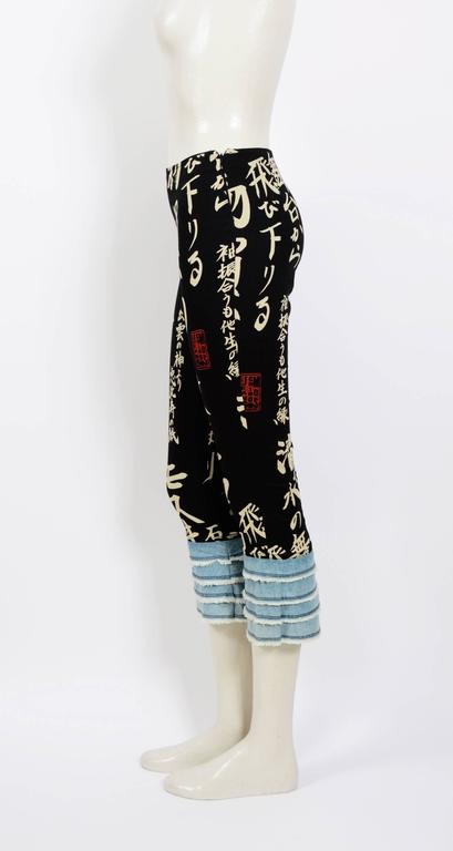 Vintage 1990s MOSCHINO Print & Jeans Ruffle Tight Pants 2