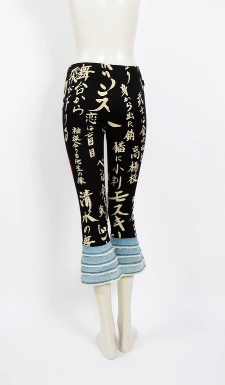 Vintage 1990s MOSCHINO Print & Jeans Ruffle Tight Pants 3