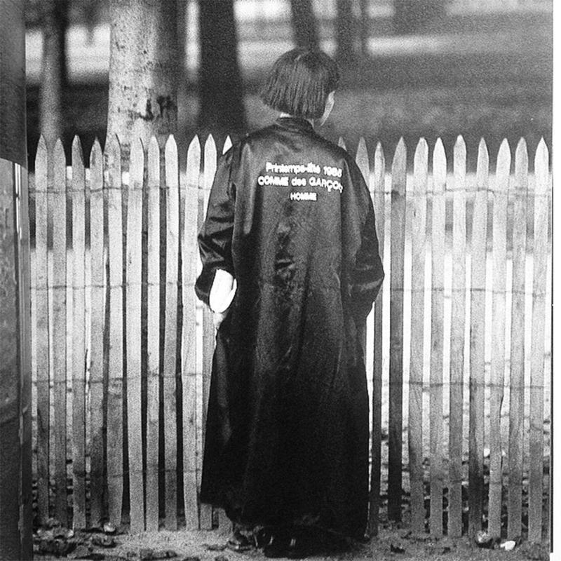 """Comme Des Garcons  """"Stuff"""" Coat Uniform  Automne Hiver 1985/1986 8"""