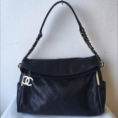 Chanel Ultimate Soft Leather Hobo bag Small