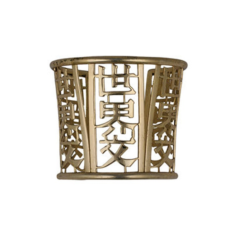 Napier Chinese Cutwork Cuff For Sale
