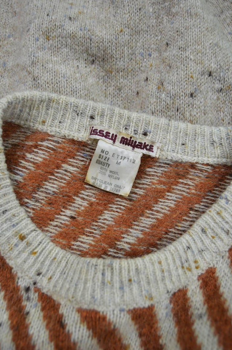 Issey Miyake Vintage 1980s Intarsia Knit Textured Slouchy Wool Tribal Sweater For Sale 3