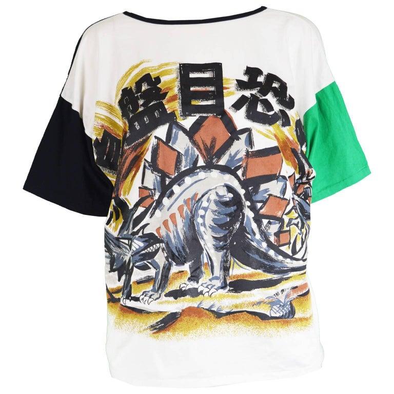 Kansai Yamamoto Women's Dinosaur T Shirt with 3D Spine Detail, 1980s