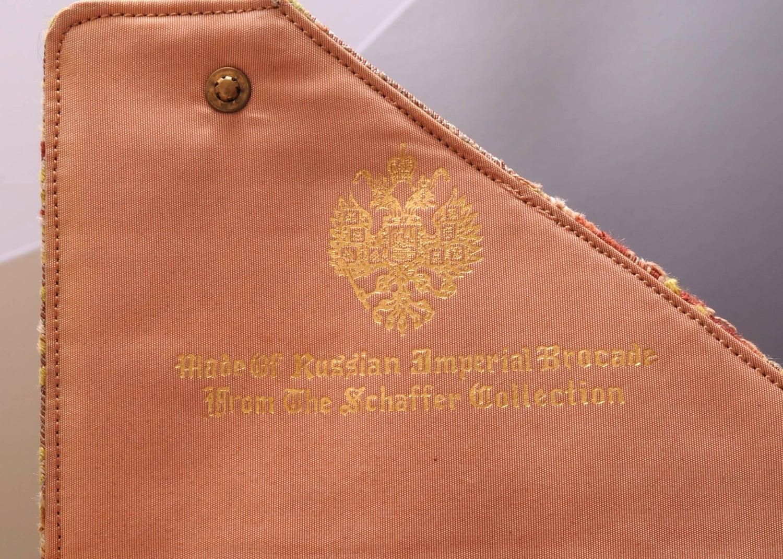 1stdibs Sac Du 20ème Siècle 18ème Siècle Brocart Impériale Russe, A La Vieille Russie