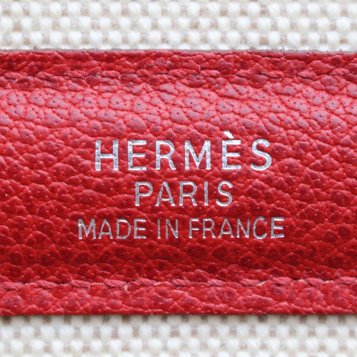 HERMES Paris Pet Dog Carrier Bag Case Sac De Transporte 5