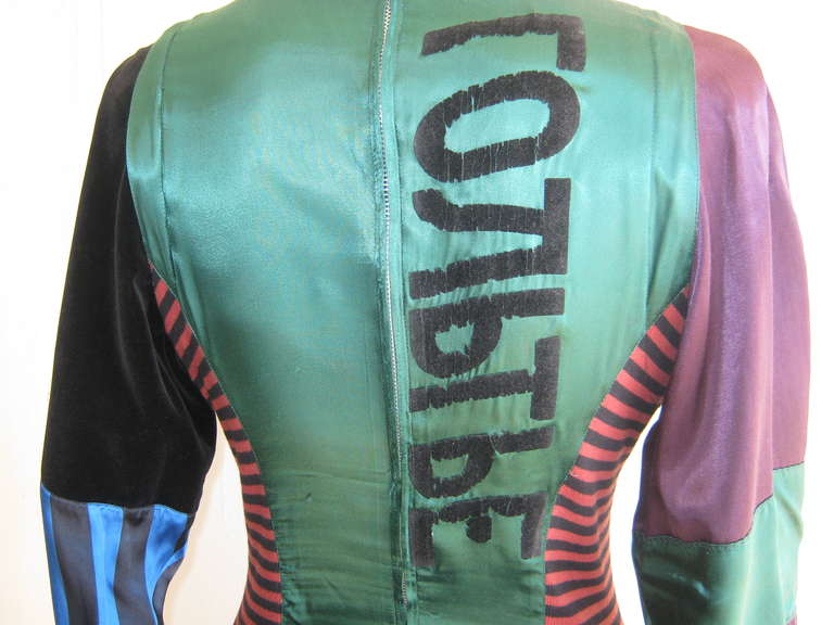 1986 87 jean paul gaultier 39 constructivist 39 russian collection collector piece at 1stdibs - Piece jean paul gaultier ...