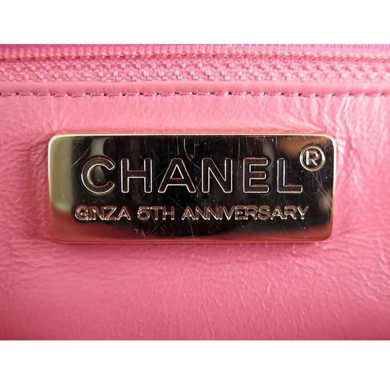 Chanel Ginza 5th Anniversary Black Patent Medium 2.55 Flap For Sale 2
