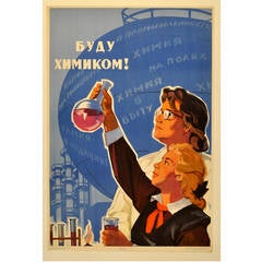 "Original Propaganda Poster Issued in Soviet Russia, ""I Will be a Chemist"""