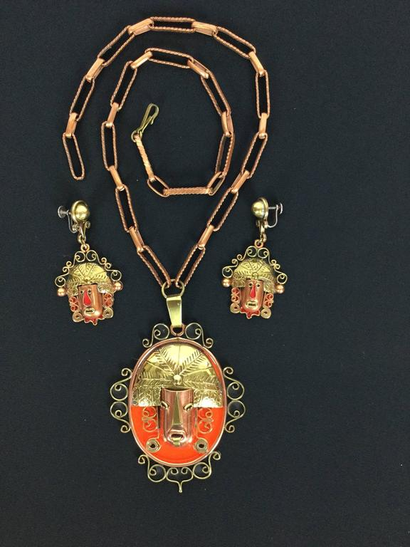 Amazing Tribal Mixed Metals Mexican Set. 1950's. 2