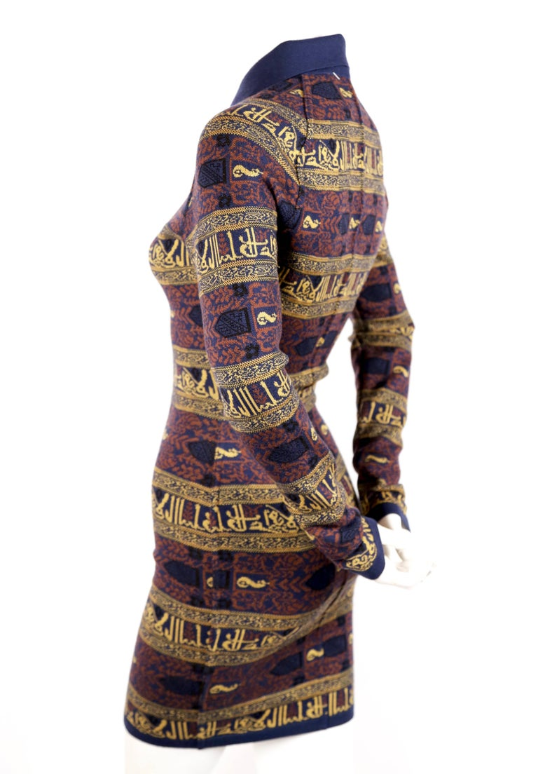 1990 ALAIA dress with Arabic calligraphy in the Kufic script 2