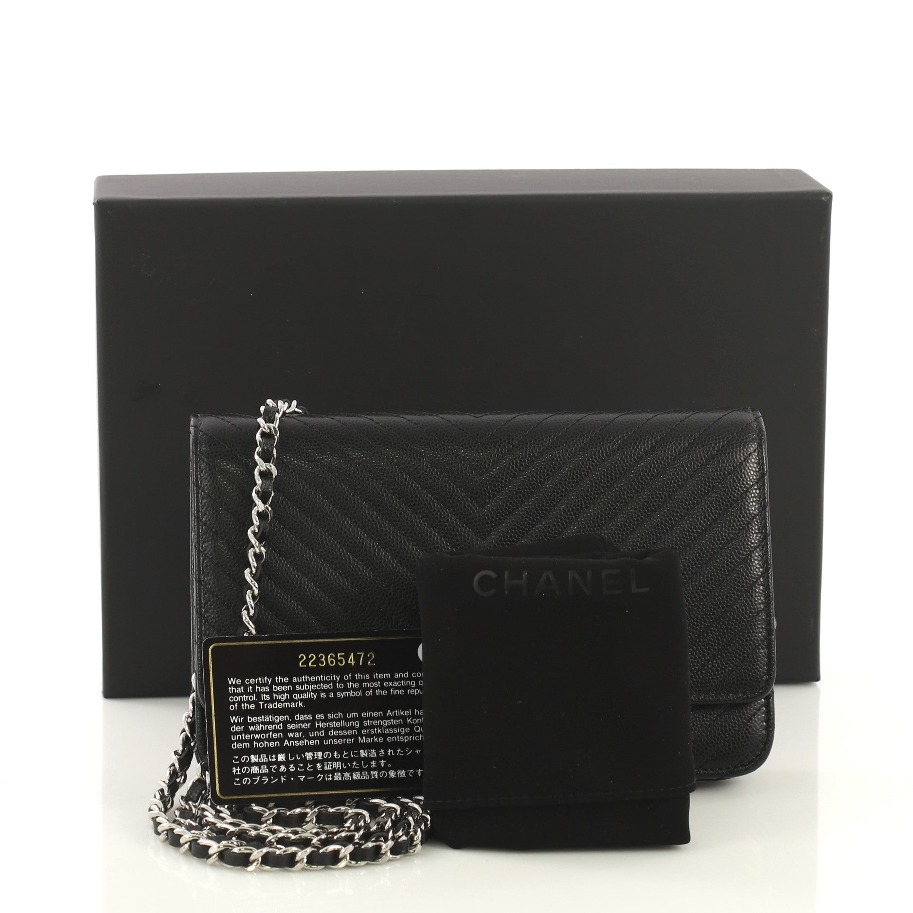 57dec80677a2 Chanel Wallet on Chain Chevron Caviar at 1stdibs