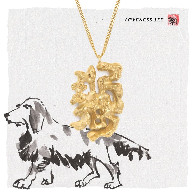 Women's Loveness Lee - Chinese Zodiac Dog - Horoscope Gold Pendant Necklace For Sale