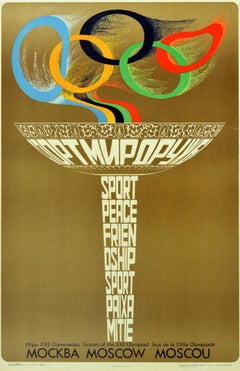 Original Vintage Poster Moscow Olympic Games Flame Torch Sport Peace Friendship