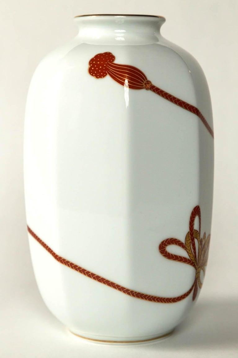 Aritaware Porcelain Vase, Fukagawa, Japan, 20th Century For Sale 1