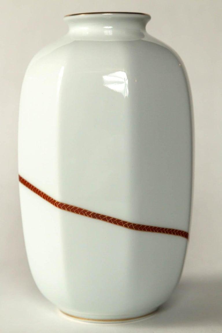 Aritaware Porcelain Vase, Fukagawa, Japan, 20th Century For Sale 2