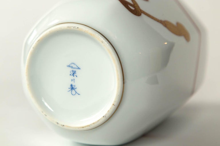 Aritaware Porcelain Vase, Fukagawa, Japan, 20th Century For Sale 4
