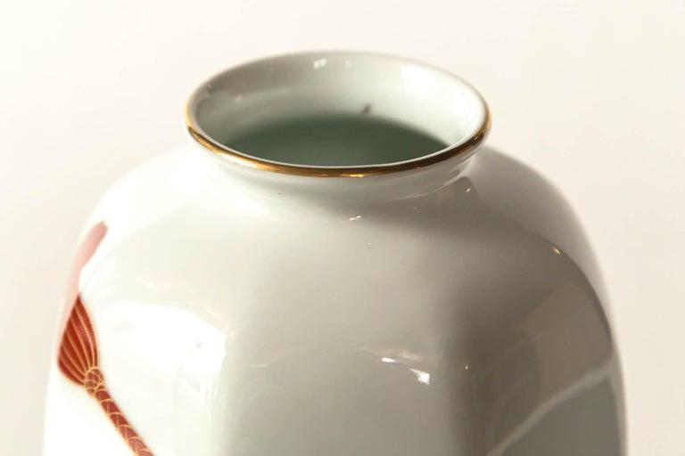 Aritaware Porcelain Vase, Fukagawa, Japan, 20th Century For Sale 5