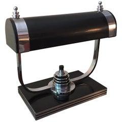 Art Deco Markel Table Lamp