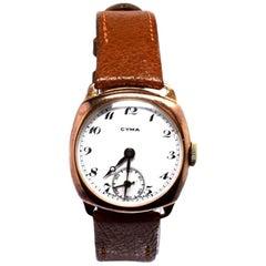 Art Deco Rose Gold Filled Gents Wristwatch