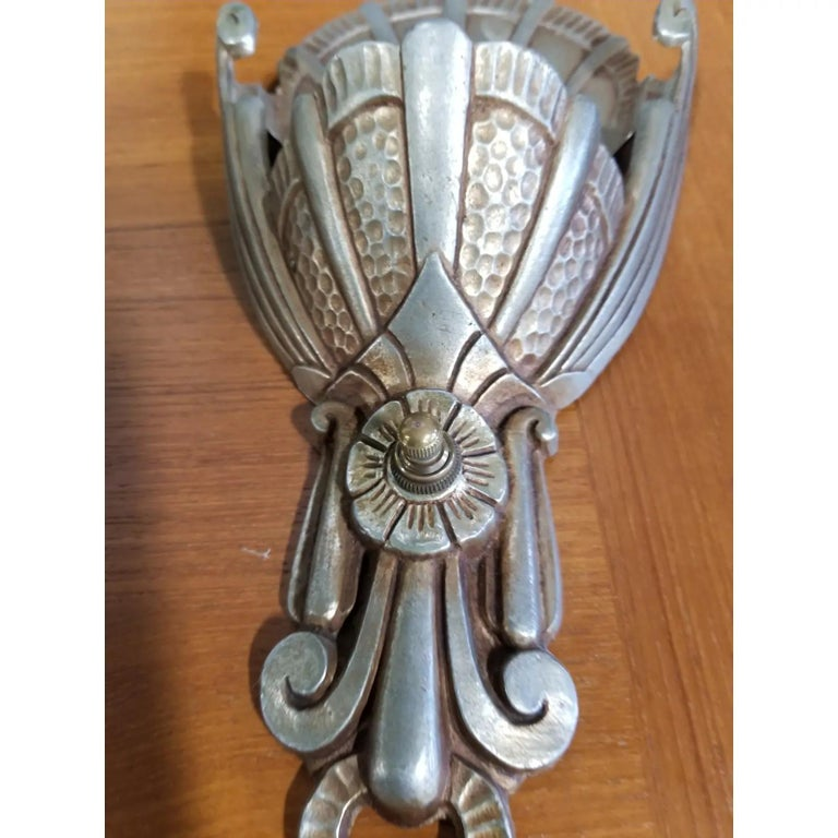 20th Century Art Deco Slip Shade Wall Sconces, a Pair For Sale
