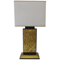 Art Deco Style Modern Table Lamp by Paul Marra