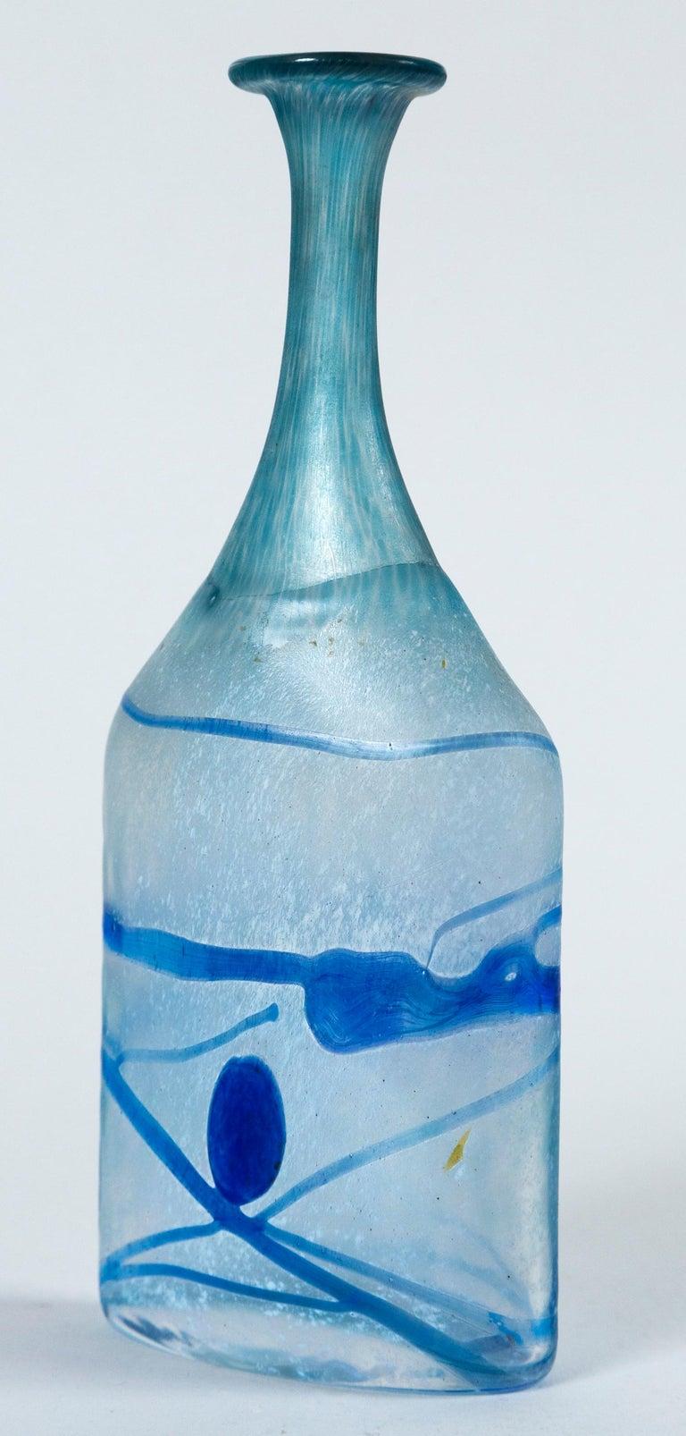 Frosted Art Glass Vase, Bertil Vallien, Kosta Boda, Sweden, circa 1970 For Sale