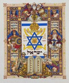 Shehecheyanu Prayer, Folk Art Judaica Polish Jewish Prayer Print Arthur Szyk