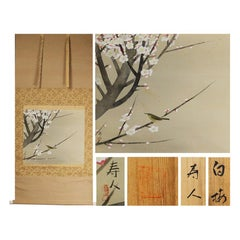 Artists Miyao Jujin, Showa Period Bird and Plum Scroll Japan 20c Artist Nihonga