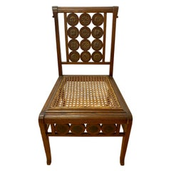 Arts & Crafts Hand Carved Sun & Flower Medallion Side Chair with Wicker Seat