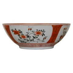 Asian Bowl with Floral Motif