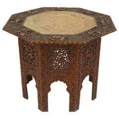 Asian Burmese Walnut Carved Filigree Table