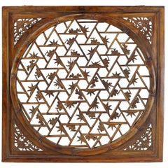 Asian Carved Square Wall Panel Sculpture Hanging