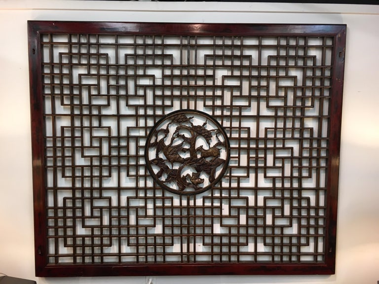 20th Century Asian Chinese Carved Mahogany Lattice Wall Sculpture Screen Panel Open Fretwork For Sale