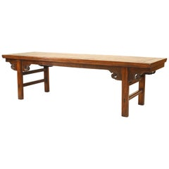 Asian Chinese Daybed/Coffee Table