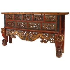 Asian Chinese Style '19th Century' Large Console Table