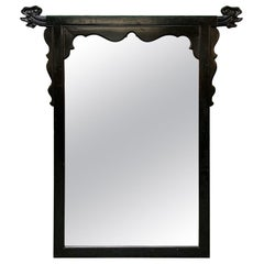 Asian Chinoiserie Wall Mirror