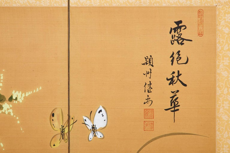 Asian Four-Panel Screen or Autumn Flowers in Bloom For Sale 2