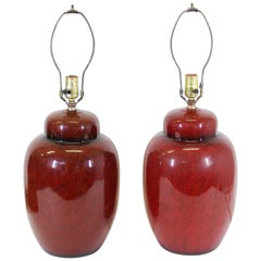 Asian Ginger Jar Shape Ceramic Table Lamps