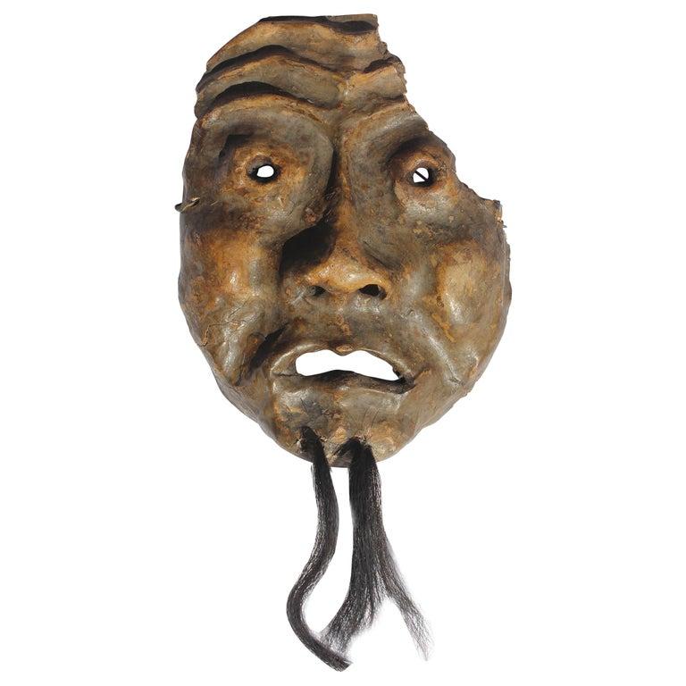 Asian Mask, Sculpture Fragment  For Sale