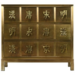 Asian Characters Mastercraft Brass Chest, 1970s