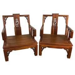 Asian Ming Style Low Carved Armchairs, Pair