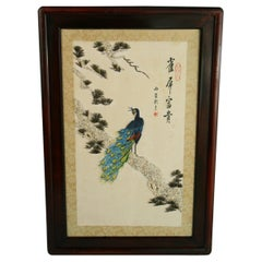 Asian Hand Made Peacock with Shells and Seeds    Wall Decoration 1940