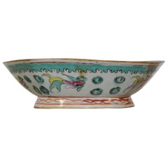 Asian Porcelain Octagonal Bowl, circa Early 19th Century